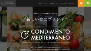 コンディメント・メディテラネオ