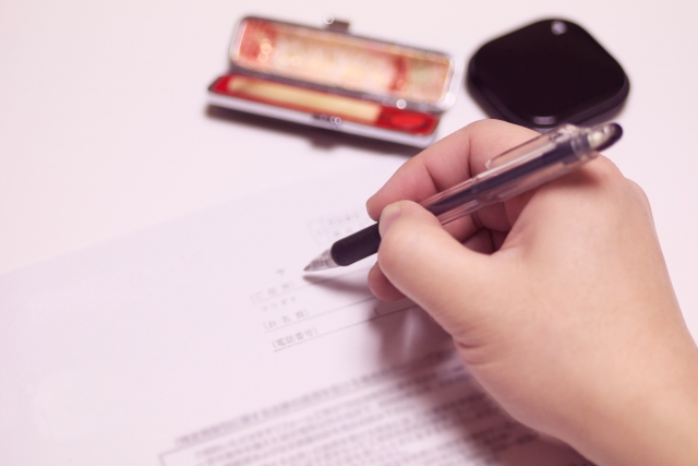 小規模事業者持続化補助金の申請